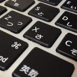Macで「っ」の打ち方は?Windowsから乗換えて困った小さい文字入力