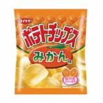 ポテトチップスのみかん味? コイケヤが2014年12月22日にマジ発売!