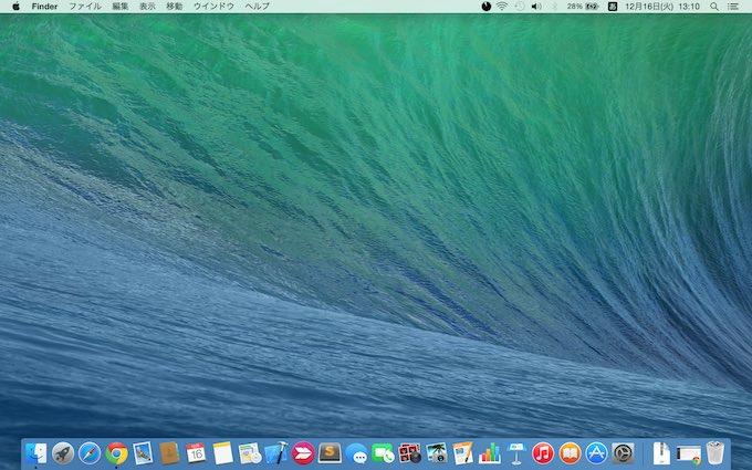 macスクリーン