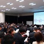 日本の経済不安をネタにする経営コンサルタントに気をつけろ!