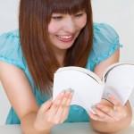 文章を書くことが上手くなりたい人が読んでおくとよい本1冊
