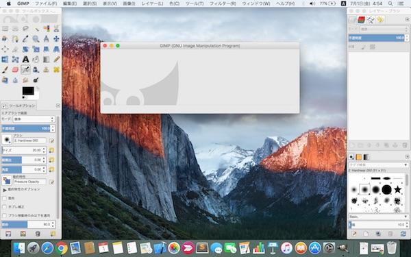 GIMP起動画面