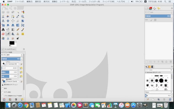 GIMPシングルウィンドウモード