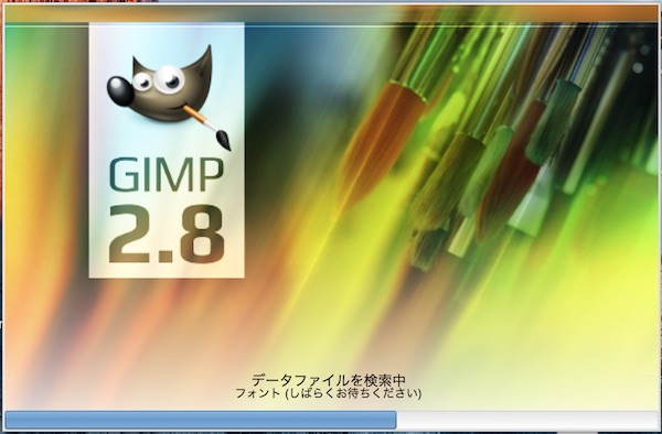 GIMPが固まる?