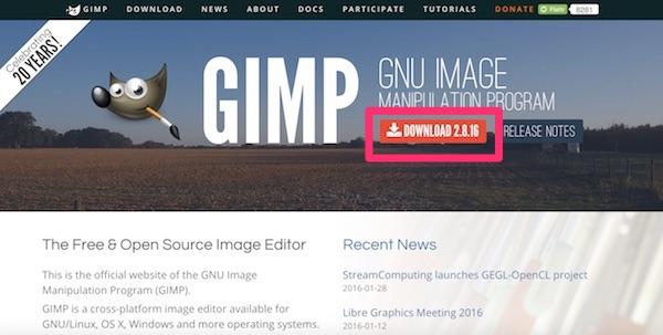 GIMPサイト