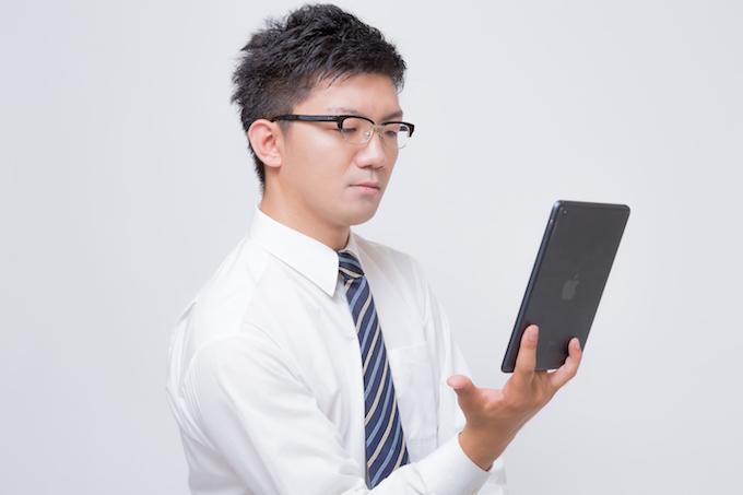 電子書籍を読む