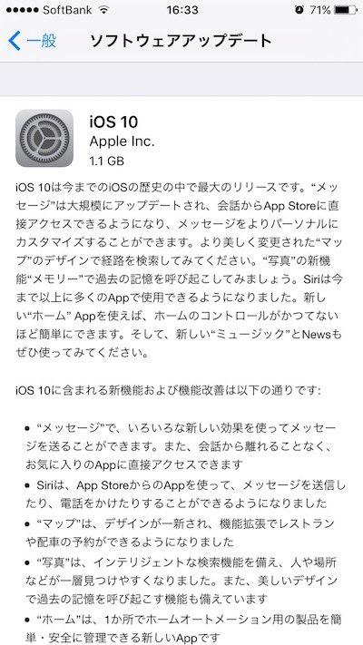 iOS10.0.1