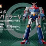 DX超合金魂 超電磁ロボ コン・バトラーV 12月発売!最近のおもちゃは凄いな!